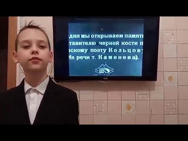 Изображение предпросмотра прочтения – АндрейЮрин читает произведение «Исповедь хулигана» С.А.Есенина