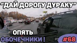 Автоподборка \