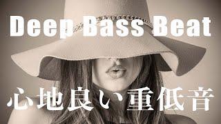【作業用/集中BGM】重低音が気持ちいいスロービートBGM〜リラックスにも、作業にもオススメ(曲たくさん入っています!) Bass beat is comfortable