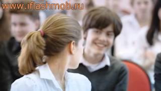 Флешмоб розыгрыш в школе на день рождения - 35 человек www.iflashmob.ru