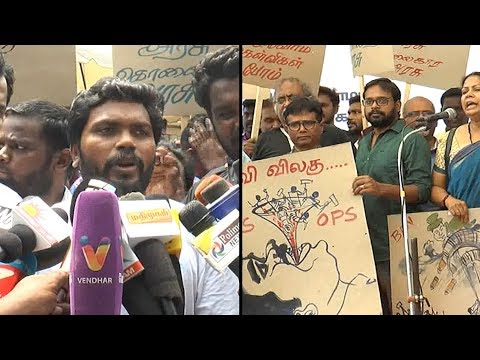 Kaala director Pa Ranjith fights against Sterlite in Chennai