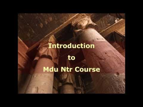 Ancient Egyptian Language -INTRODUCTION TO MEDU NETER