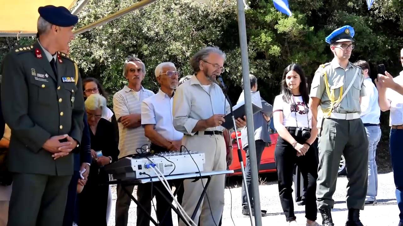 Εκδηλώσεις για την 75η επέτειο του Ολοκαυτώματος της Βλαχέρνας