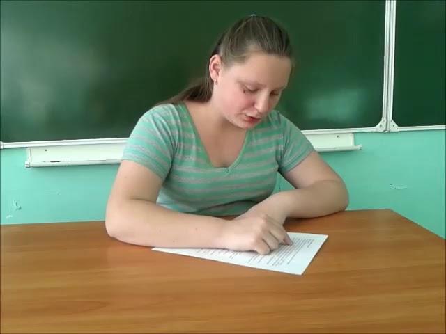 Изображение предпросмотра прочтения – КристинаЗахарова читает произведение «Мои деревья» И.С.Тургенева