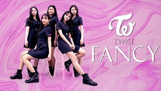 Скачать песни Twice в mp3