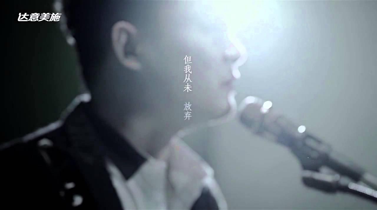【HD】曾一鳴 像瘋了一樣MV預告 Official Teaser官方版