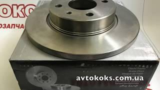 Тормозные диски  R13 на ВАЗ 2108-99, 2110-12 LPR L1031P