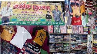 Arik Dress T-SHIRT and Jeans Specialist|| best of brands shirts T-SHIRT blue Jeans socks men kind