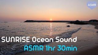 ASMR/일출바다/파도소리/수면유도/White noise/Nature Sounds/5분후 검은화면/