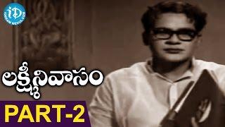Lakshmi Nivaasam Full Movie Part 2 || Krishna, Sobhan Babu, Vanisree || K V Mahadevan