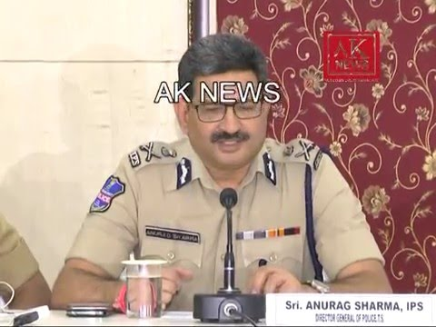 AK NEWS|TELANGANA STATE DGP LAUNCHED MOBILE APP FOR SI RECRUITMENT EXAMINATION