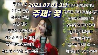 서영서영특선(특별한선물) #3회 라이브방송 노래모음!!…