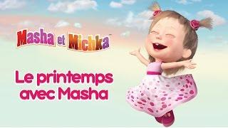Masha et Michka - 🌿 Le printemps avec Masha 🌸  (Le recueil des dessins animés du printemps)