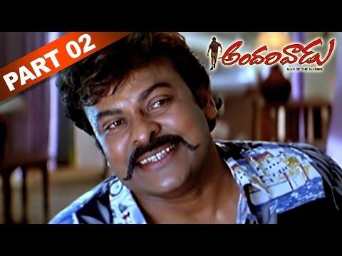 Andarivaadu || Telugu Movie Part 2 || Chiranjeevi, Tabu, Rimi Sen