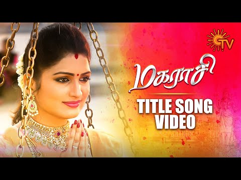 Magarasi - Title Song Video   Lyrical Video   மகராசி   Tamil Serial Songs   Sun TV Serial