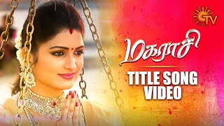 Magarasi - Title Song Video | Lyrical Video | மகராசி | Tamil Serial Songs | Sun TV Serial