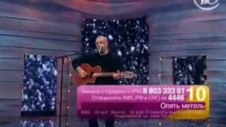 Константин Меладзе - Опять метель