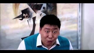 Хуримын сюрприз МУСК (2015) трейлер - www.kinosan.mn