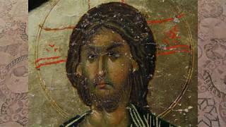 სულისთვის სასარგებლო სწავლებანი - დავით მეფე მეფსალმუნე და წინასწარმეტყველი. ფსალმუნი 36