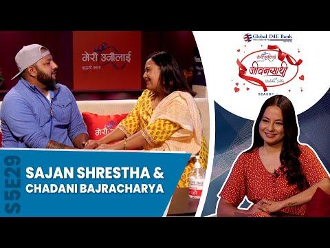 कमेडियन सजन जीवनसाथी सँग Sajan Shrestha&Chadani Bajracharya JEEVANSATHI with MALVIKA SUBBA |S5|E29 |