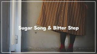 【アカペラ】シュガーソングとビターステップ - UNISON SQUARE GARDEN|Cover by Groovy groove