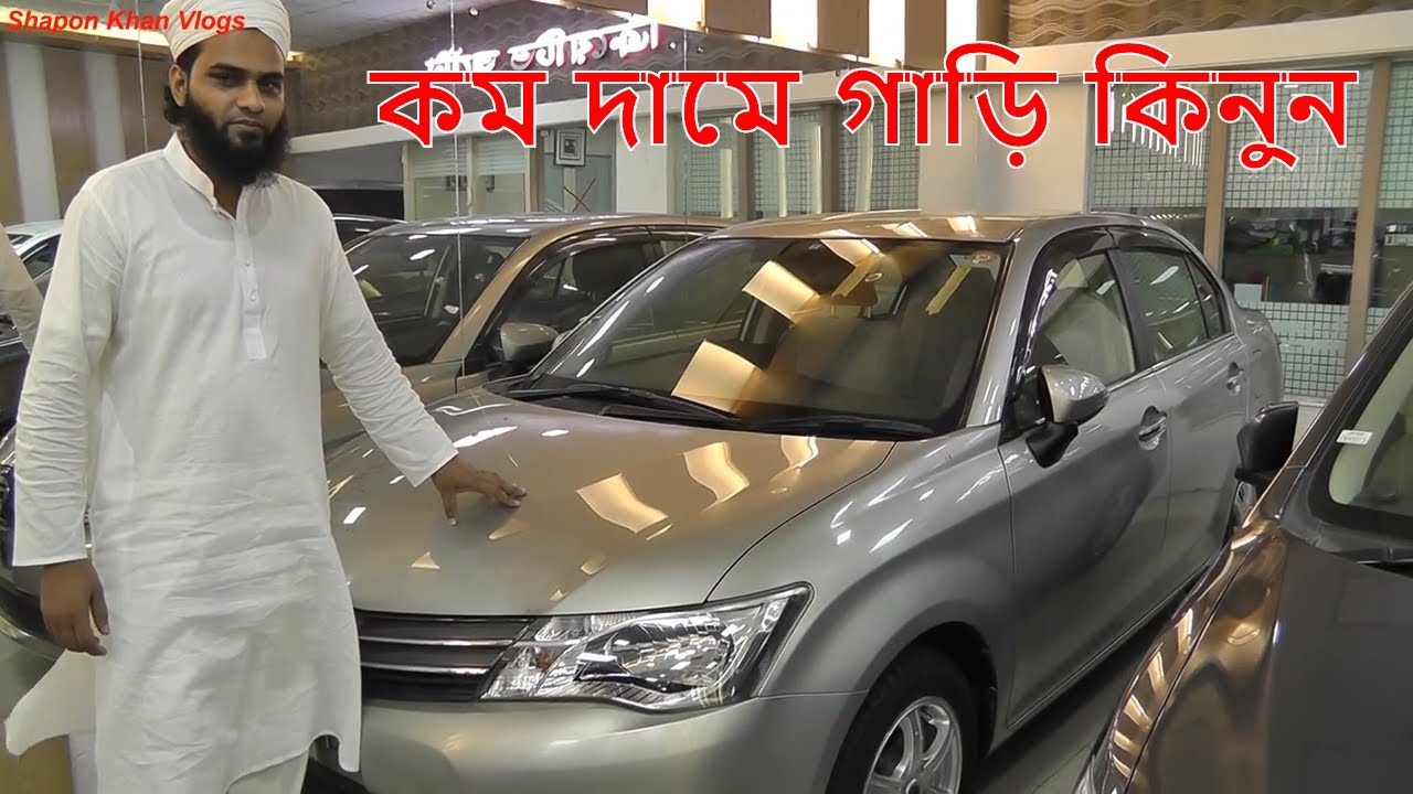 Toyota Car Price In Bangladesh Honda Vezel Hybrid Car In Dhaka