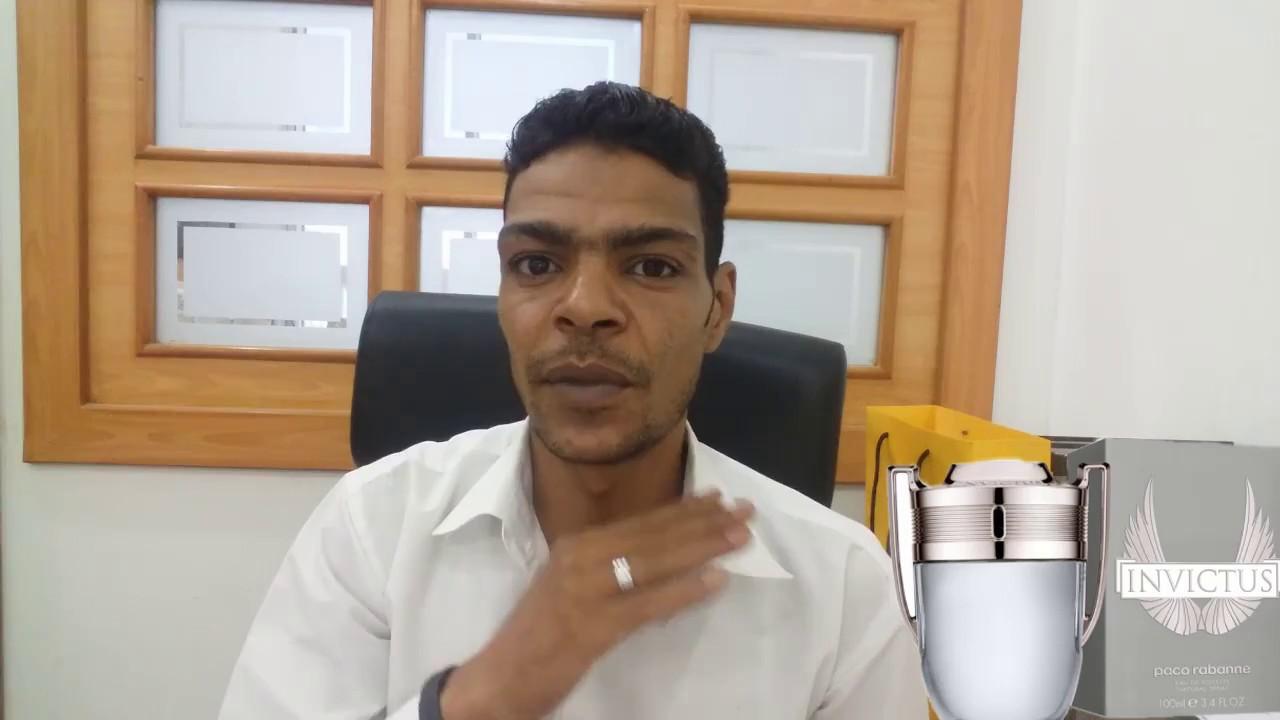 70e592119 عطر انفكتوس باكو رابان#Invictus perfume - YouTube