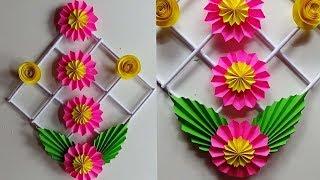WALL DECOR IDEAS|Hiasan Dinding Dari Kertas