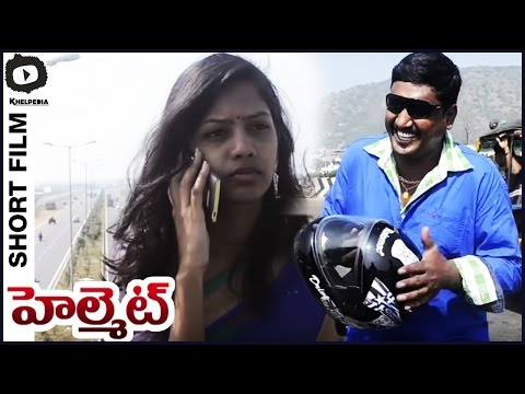 Helmet Telugu Short Film | 2016 Latest Telugu Short Films | By Gajula Rajesh | Khelpedia
