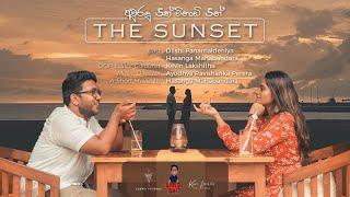 THE SUNSET / A Short Movie by Hasanga Mahabandara