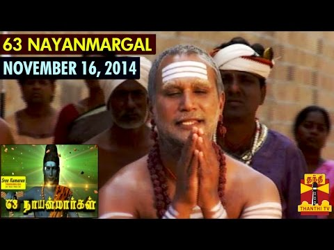 63 NAYANMARGAL - EPI 39 (16/11/2014) - Thanthi TV