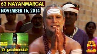 63 NAYANMARGAL - EPI 39 (16/11/2014) - Thanthi TV