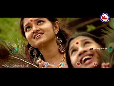 Odibaa Krishna   Hindu Devotional Songs Kannada   Sree Krishna Video Songs Kannada