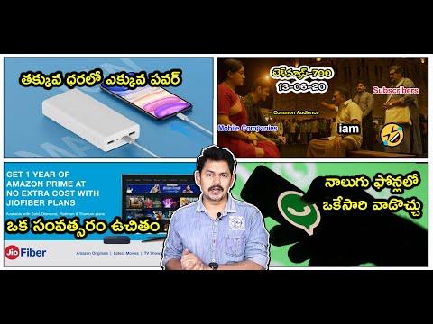 telugu-technews-700:-oneplus-pods,-mi-power-bank-30000mah-power-bank,-miui-12-pilot-testing-program