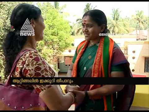 Attingal BJP Candidate Shobha Surendran begins election campaign