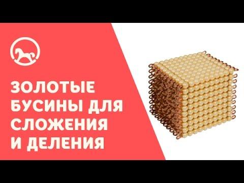 Монтессори материалы ▻ ИГРА ОГОРОДИК - РАЗВИТИЕ РЕЧИ - YouTube