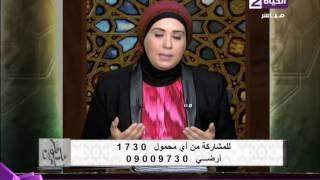 نادية عمارة: النساء يتفنن في إحداث النكد لأزواجهن