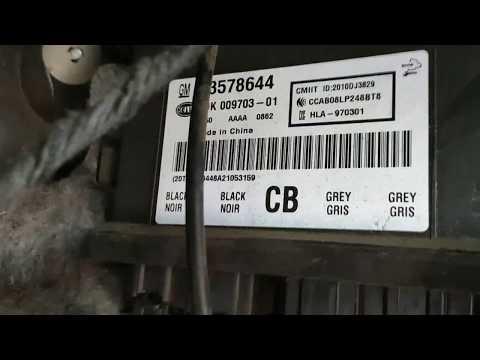 Chevrolet Cruze KEYLESS Modules Locations