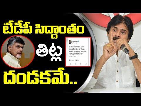 Pawan Kalyan another Sensational Tweet   Sri Reddy Controversy   10TV