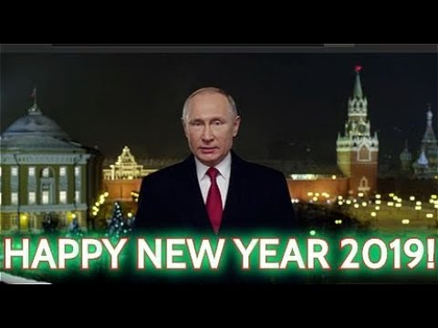Putin Congratulates New Year 2019: Russia Will Succeed Only If Russians Are Able To Work Together