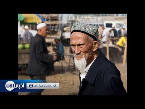 الصين تحظر التواصل بين الإيغور وأسرهم في الخارج  - نشر قبل 7 ساعة