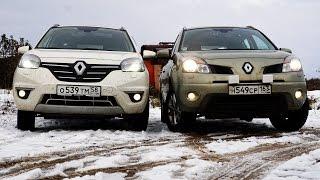 Альтернатива Renault Kaptur кроссовер за 900 Renault Koleos 2013 Рестайлинг Ph3 CVT обзор тест отзыв