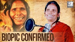 Biopic On Ranu Mondal's Life CONFIRMED   LehrenTV