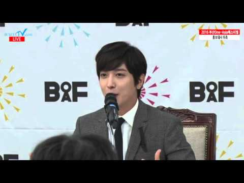 151021 YongHwa appointed as 2016 Busan One Asia Festival