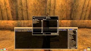Секреты древних свитков #13 Morrowind Регенерация маны