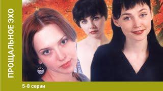 Прощальное эхо. 5-8 Серии. Драма. Лучшие Драмы. Лучшие Фильмы. StarMedia