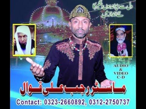 Master Rajab Ali Qawal Mehdi Leke Aiyaan Mein Baba Fareed Di