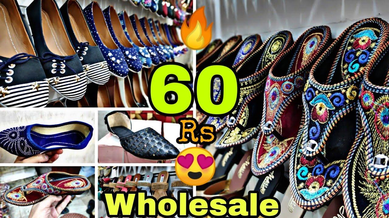 22f56c7905069f 👠🔥wholesale Fancy Belly // Jaipuri Chappal //60 का खरीदो 150 का बेचो //  Ladies Belly // Banto 😍🔥