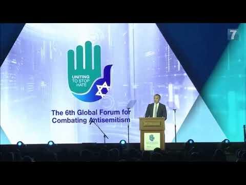 UN Special Coordinator at Forum for Combating Antisemitism