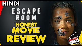 ESCAPE ROOM: Movie Review [Explained In Hindi]